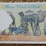 Argelia 50 dinares 1964 (208x104) pk.124 reverso