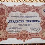 Montenegro 20 perpera 1914 anverso