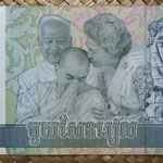 Camboya 100.000 riels 2012 (168x78mm) pk.62a REverso