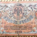 South Rusia Rostov 10 rublos 1918 anverso