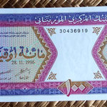 Mauritania 100 ouguiya 1996 anverso