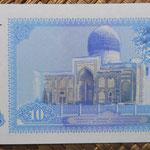 Uzbekistan 10 sum 1994 (144x68mm) pk.76a reverso