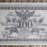 Rusia East Siberia -Chita 100 rublos 1920 (120x84mm) pk.S1187 anverso