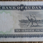 Sudan 10 pounds 1966 (150x85mm) pk.10b reverso