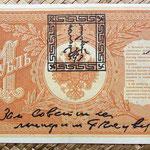 Rusia Tannu Tuva 1 rublo 1924 reverso