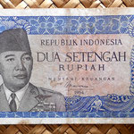 Indonesia 2'5 rupias 1964 (120x60mm) pk. 81b anverso