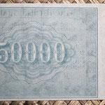 Rusia 50.000 rublos 1921 R.S.F.S.R. (160x86mm) pk.116 reverso