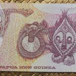 Papua Nueva Guinea 5 kinas 1992 (140x70mm) pk.13d reverso