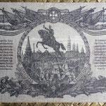 South Russia 200 rublos 1919 -Gral. Wrangel pk.S423 reverso