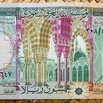 Arabia Saudi 50 riyal 1976 anverso