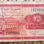 Sudan 25 piastras 1956 anverso
