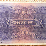 etiopia 100 thaler 1932 reverso