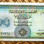 Yemen Arab Republic 50 rials 1971 (145x65mm) anverso