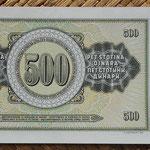 Yugoslavia 500 dinares 1981 pk.91b reverso