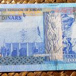 Jordania 10 dinares 2007 reverso