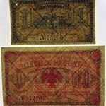 Rusia serie rublos Lejano Oriente -Gob. Provisional Priamur 1920 filigranas