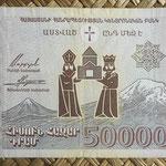 Armenia 50.000 dram 2001 (160x78mm) pk.48 reverso