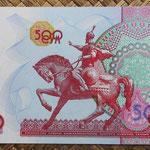 Uzbekistan 500 sum 1999 (144x77mm) pk.81 reverso