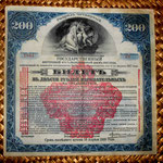 Rusia Siberia Bono azul 200 rublos 1920 Almirante Kolchak RSFSR anverso