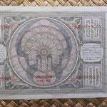 Holanda 100 gulden 1935 (175x97mm) pk.51a reverso