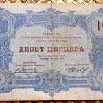Montenegro 10 perpera 1914 anverso