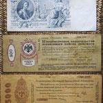 Rusia rublos zaristas 1912 vs. rublos Kolchak Siberia vs. rublos cosacos Astrakhan