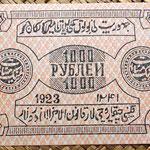 Khiva 1000 rublos 1923 reverso