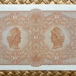 Uruguay 10 pesos 1883 Banco Londres y Rio de la Plata reverso