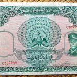 Birmania 100 kyats 1958 (160x100mm) pk 51a anverso