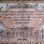 South Russia Rostov 10 rublos 1918 -Gral. Denikin pk.S411 reverso