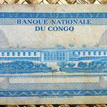 Congo 10 makutas 1970 reverso