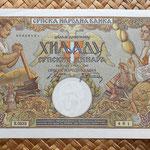 Serbia 1000 dinares 1942 anverso