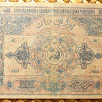 Azerbaijan 100000 rublos 1922 reverso
