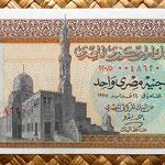 Egipto 1 pound 1978 anverso