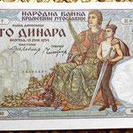 Yugoslavia 100 dinares 1934 (174x104mm) pk.31 anverso