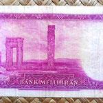 Iran 100 rials 1948 (148x72mm) reverso