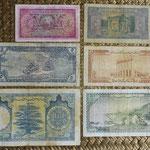 Libano piastras y libras 1948-1964 reversos