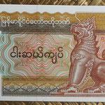 Myanmar 50 kyats 1997 (146x70mm) pk.73b anverso