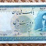 Iran 200 rials 1948 (155x74mm) anverso