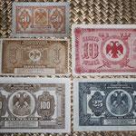 Rusia serie rublos Lejano Oriente -Gob. Provisional Priamur 1920 reversos