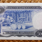 Guinea Ecuatorial 5000 bipkwele 1979 (150x78mm) reverso