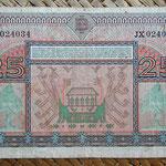 Indonesia 25 rupias 1952 pk.44a reverso