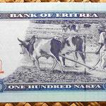 Eritrea 100 nakfa 2004 reverso