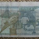 Guinea Bissau 500 pesos 1975 (160x85mm) pk.3a reverso