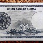 Birmania 1 kyat 1958 pk 46a reverso