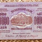 Transcaucasia 1000000 rublos 1923 anverso