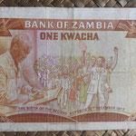 Zambia 1 kwacha 1973 (130x68mm) pk.16a reverso