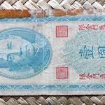 Taiwán 1 yuan 1952 anverso