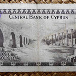 Chipre 1 pound 1975 reverso