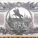 South Rusia ejército blanco General Wrangel 200 rublos 1919 reverso
